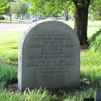 Calhoun County AL WWII & Korea War Memorial Anniston.JPG