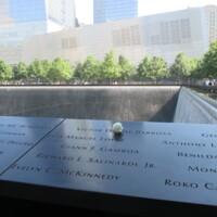 NYC 911 Memorial Square3.JPG
