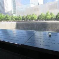 NYC 911 Memorial Square2.JPG