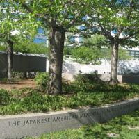 National Japanese-American Memorial to Patriotism WWII.JPG