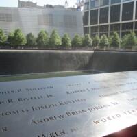 NYC 911 Memorial Square6.JPG