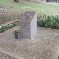 Austin TX Beirut 1983 Memorial for Texas Fallen.JPG