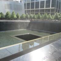 NYC 911 Memorial Square8.JPG