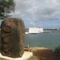 Original USS Arizona Memorial Pearl Harbor HI.JPG