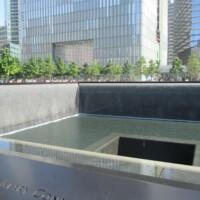 NYC 911 Memorial Square14.JPG