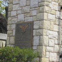 Fort Sam Houston National Cemetery TX.JPG