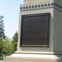 Spanish American War Monument ANC5.JPG