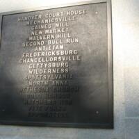 Fredericksburg National Site Cemetery VA11.JPG
