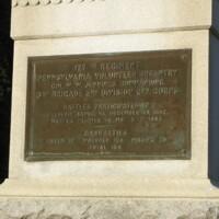 Fredericksburg National Site Cemetery VA32.JPG