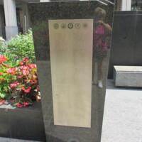 NYC Vietnam Veterans Plaza Manhattan14.JPG