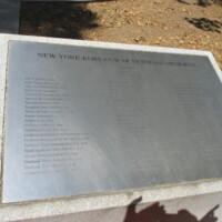 NYC Korean War Memorial Manhattan5.JPG