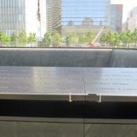 NYC 911 Memorial Square17.JPG
