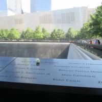 NYC 911 Memorial Square.JPG